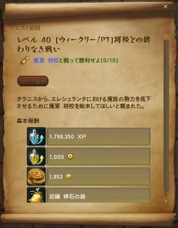 20121021194323901.jpg