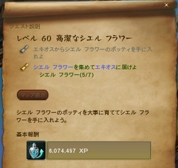 20121027195128c92.jpg