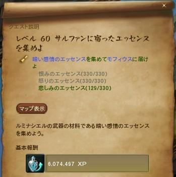 20121027195315a79.jpg