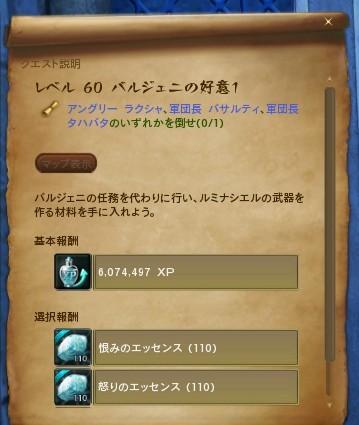 2012102807233991c.jpg