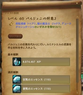 20121028174643444.jpg