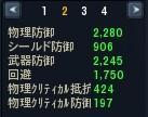 20121110074647bea.jpg