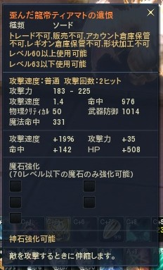 2012111521461408a.jpg