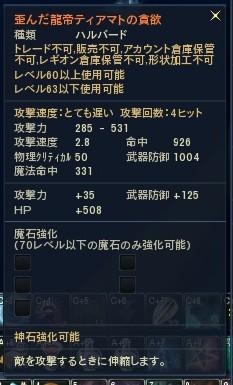 20121115214809304.jpg