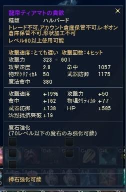 201211152149334b7.jpg