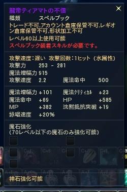 20121115215058550.jpg