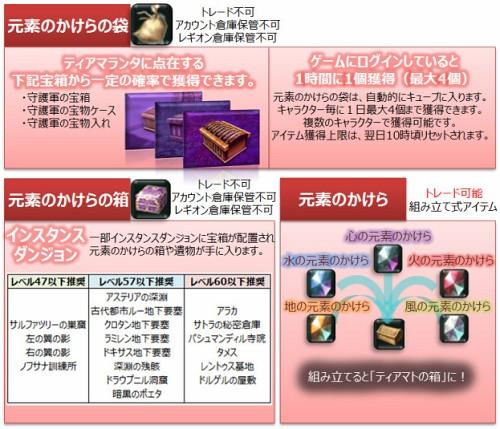 20121215162811ec8.jpg