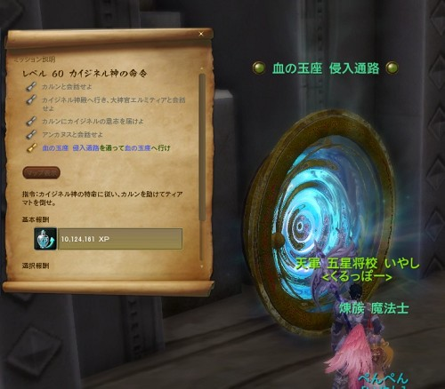 201212230104516b8.jpg