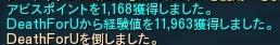 20130119123843340.jpg