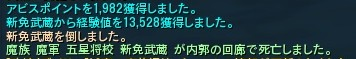 20130119123914d75.jpg
