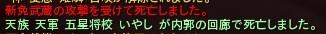 20130120130932e14.jpg