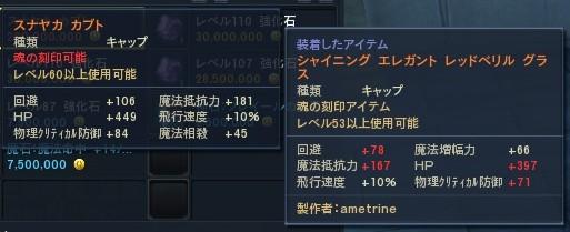 2013012423423518c.jpg