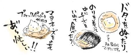 006-2.jpg
