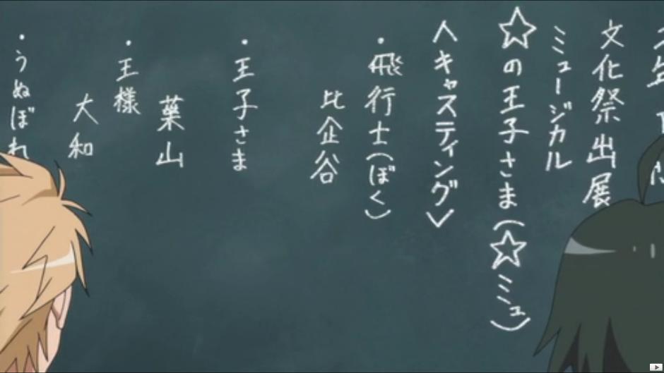 oregairu10_99.jpg