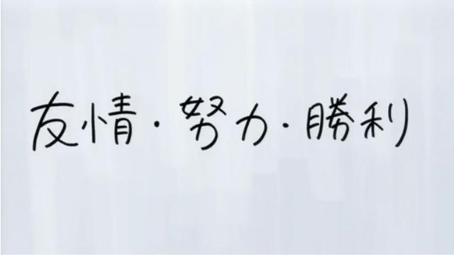 oregairu11_71.jpg
