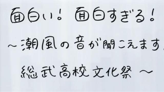 oregairu11_72.jpg