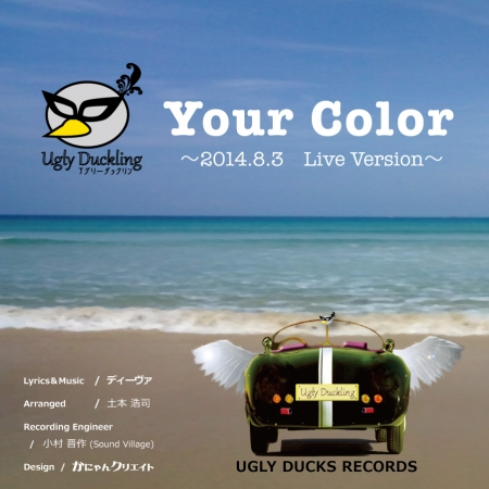 Ugly Duckling ライブ<br />CD Your Color ジャケット