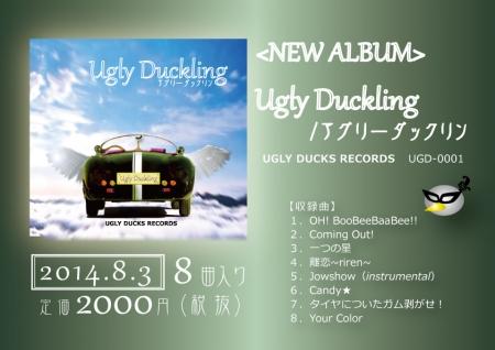 UglyDuckling 1st Album