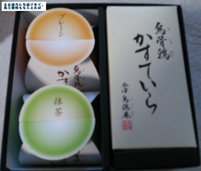 daisho_2012_sentaku.jpg