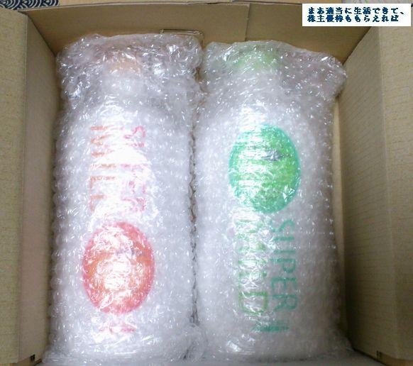 nihonkanzai-shampoo_2012.jpg
