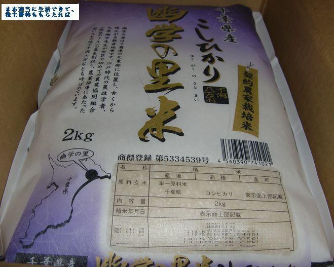 solxyz_201212.jpg