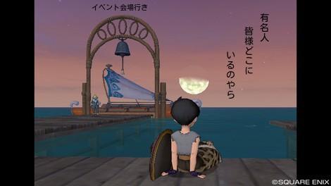 201303251159364b8.jpg