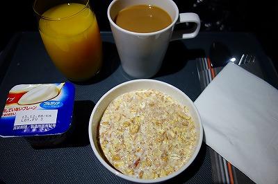 ジェットスタービジネスクラス・朝食