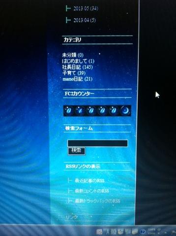 fc2blog_20131219212033054.jpg