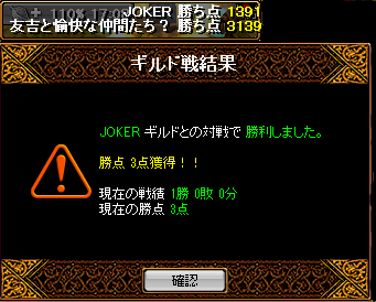 20120806005648656.png