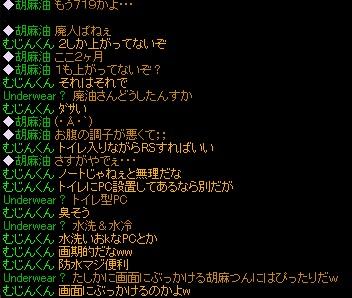 201208190129075aa.jpg