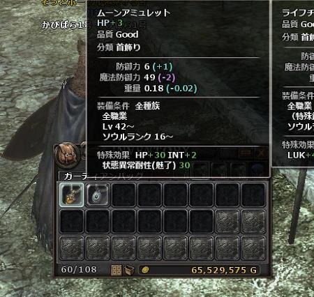 20131211003202dd1.png
