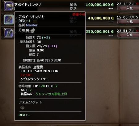 20141029140827d3b.png