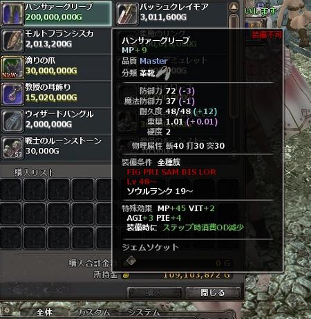 20141030015031d7c.png