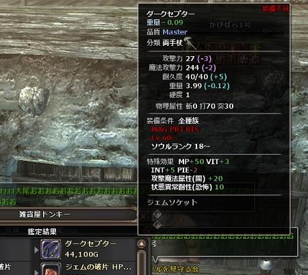 201411170028559b6.jpg