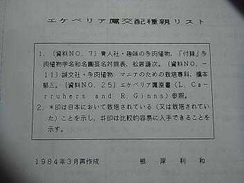 fc2blog_20130629202532969.jpg