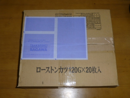 P1010545-2.jpg