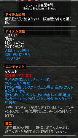 201212220049108b7.jpg