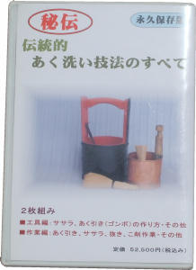 akuarai-dvd-30.jpg