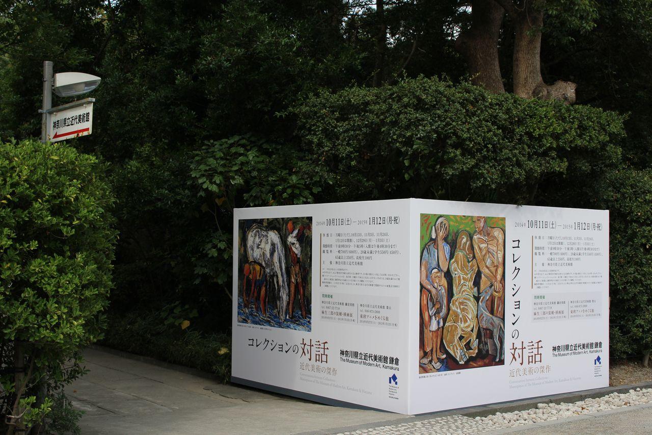 鶴岡八幡宮-17