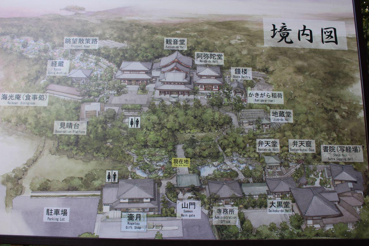 長谷寺-10