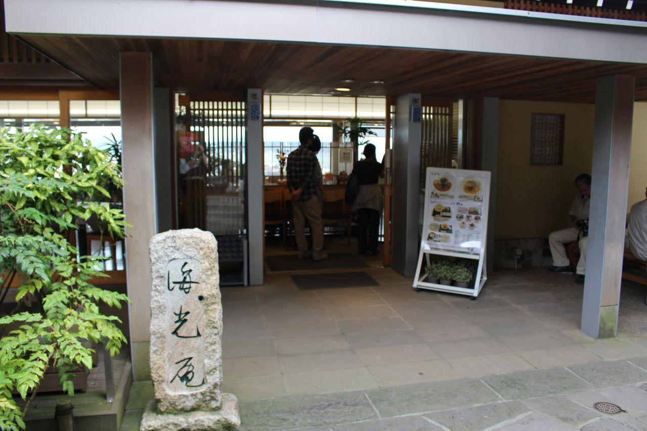 長谷寺-31