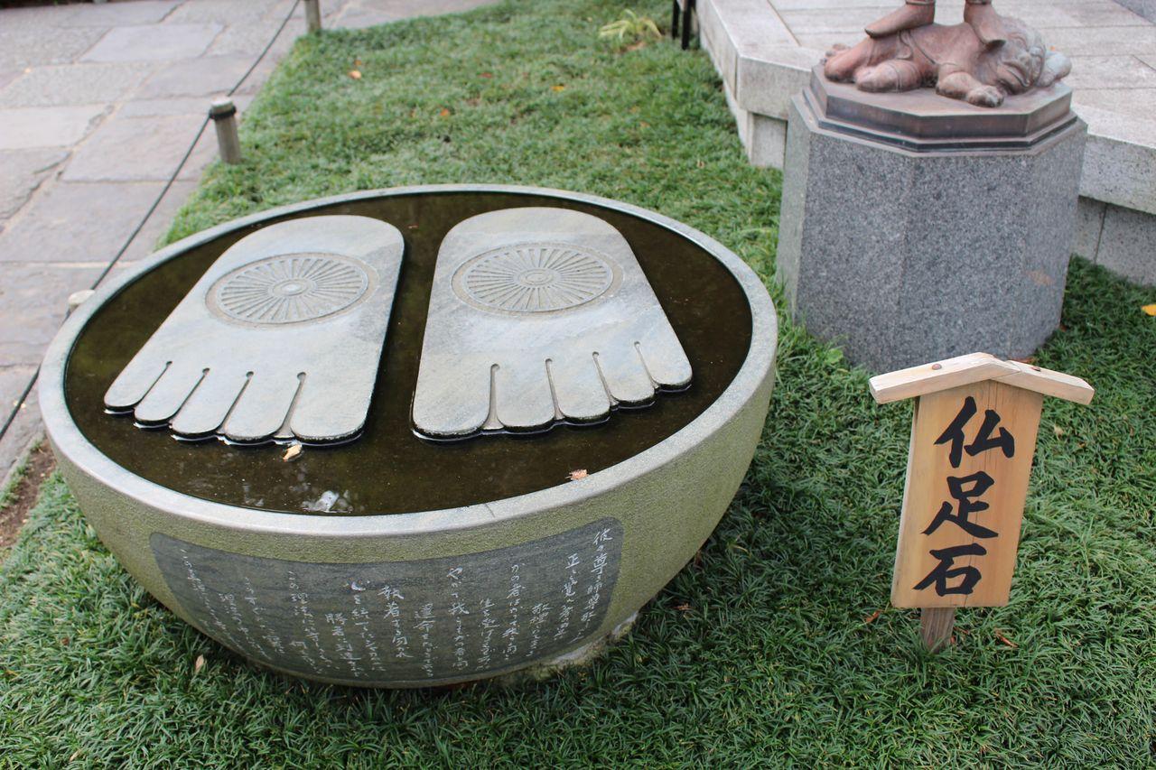 長谷寺-23