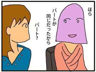 高校女子会02