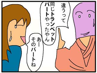 高校女子会04