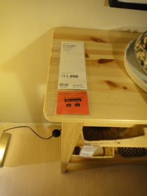 015棚の価格