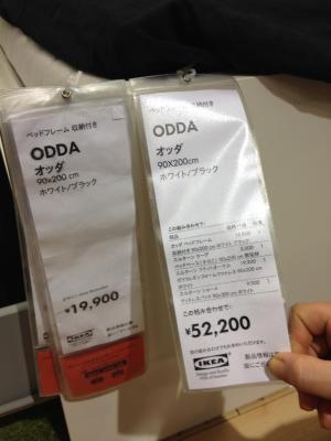 025収納付きベッドの価格