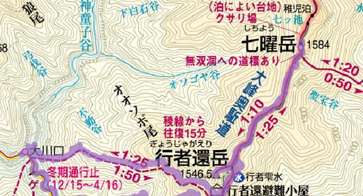 20120527-3-1.jpg
