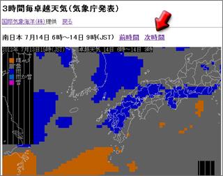 20120713-2.jpg