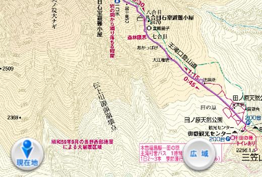 20120722-3.jpg