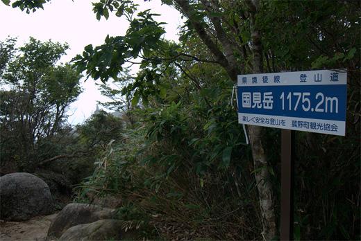 20120902-50.jpg